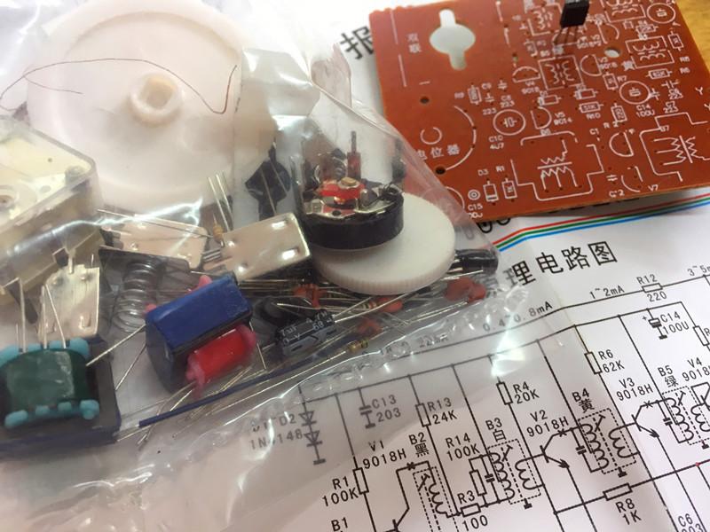 《电子产品组装实习》