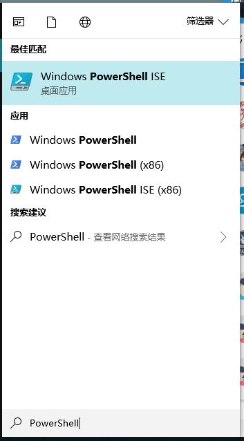 《windows10的应用商店卸载后重新安装》